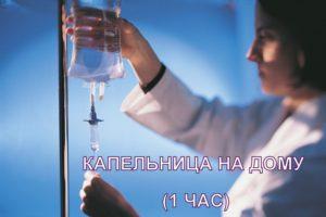 Chemotherapie-Lymphom-Krebs