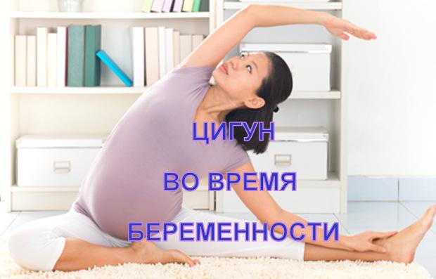 меру ольга панкова дао для женщин России городу